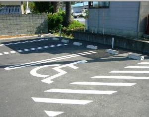 障害者専用駐車・乗降スペース